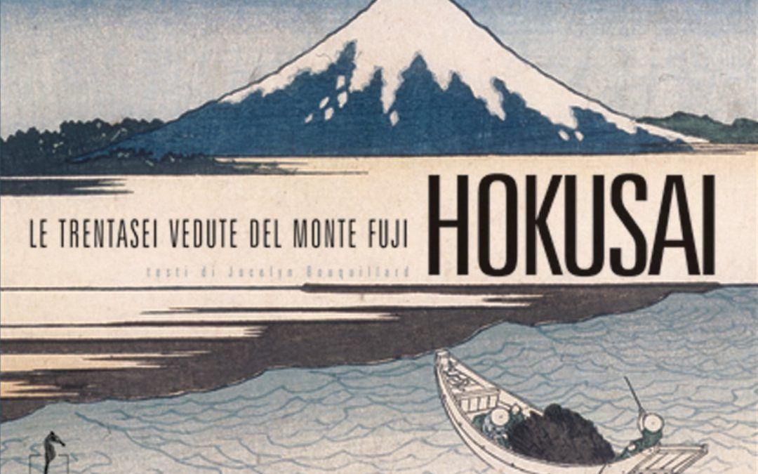 """Le trentasei vedute del monte Fuji"", di Jocelyn Bouquillard al mercatino"
