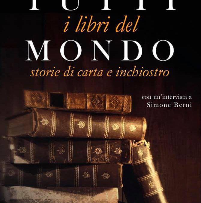"""""""Tutti i libri del mondo"""" di Mario De Martino: al momento c'è solo la copertina!"""