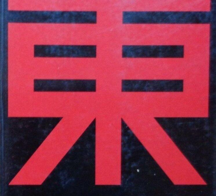 Tokyo: il capolavoro assoluto del fotografo William Klein