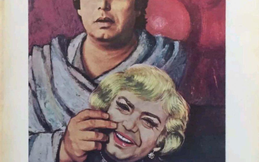 """Un raro libro di Lino Banfi: """"L'invertito di provincia"""" (Edizioni Sedi, 1978)"""