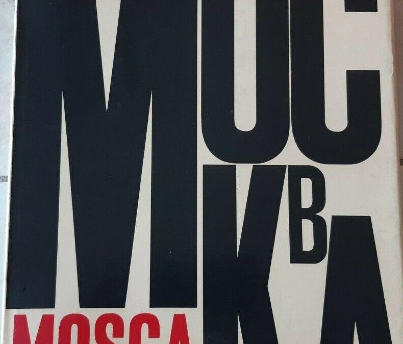 Tutti pazzi per MOCKBA di William Klein: la fotografia assoluta