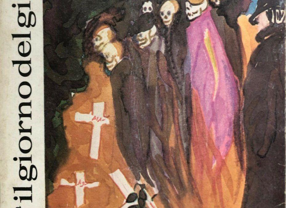 """La prima edizione de """"Il giorno del giudizio"""" di Salvatore Satta: ad ogni comparsa sul mercato è bagarre!"""