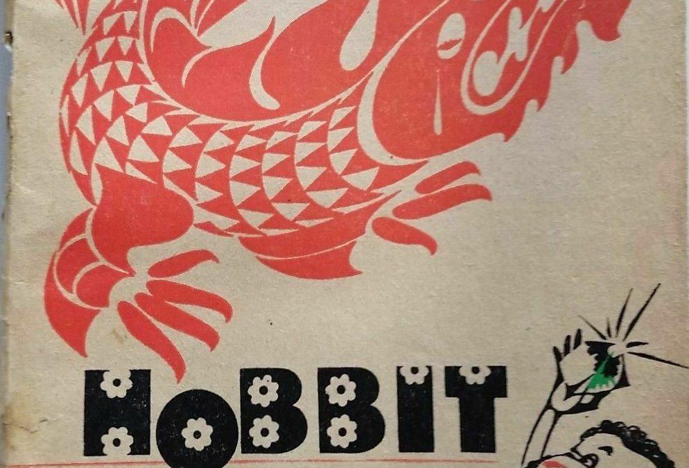 """Un'edizione in inglese de """"Lo Hobbit"""" stampata in Russia"""