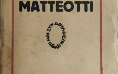 """""""Matteotti"""" di Piero Gobetti (1924): edizione originale del libro sequestrato dal Fascismo"""