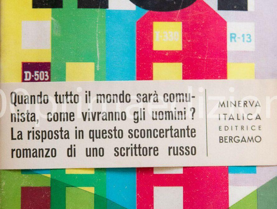 """su eBay la prima edizione italiana di """"Noi"""" di EvgenijZamjatin (Minerva italica, 1955)"""