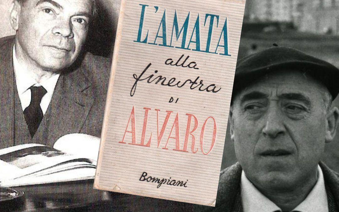 """""""L'amata alla finestra"""" di Corrado Alvaro, nella collana di Cesare Zavattini"""