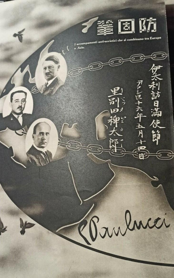 """""""Gli impressioni di Manciu-Cuo"""": la rarissima edizione per la missione del Partito Fascista in Giappone e Manciuria nel 1938"""