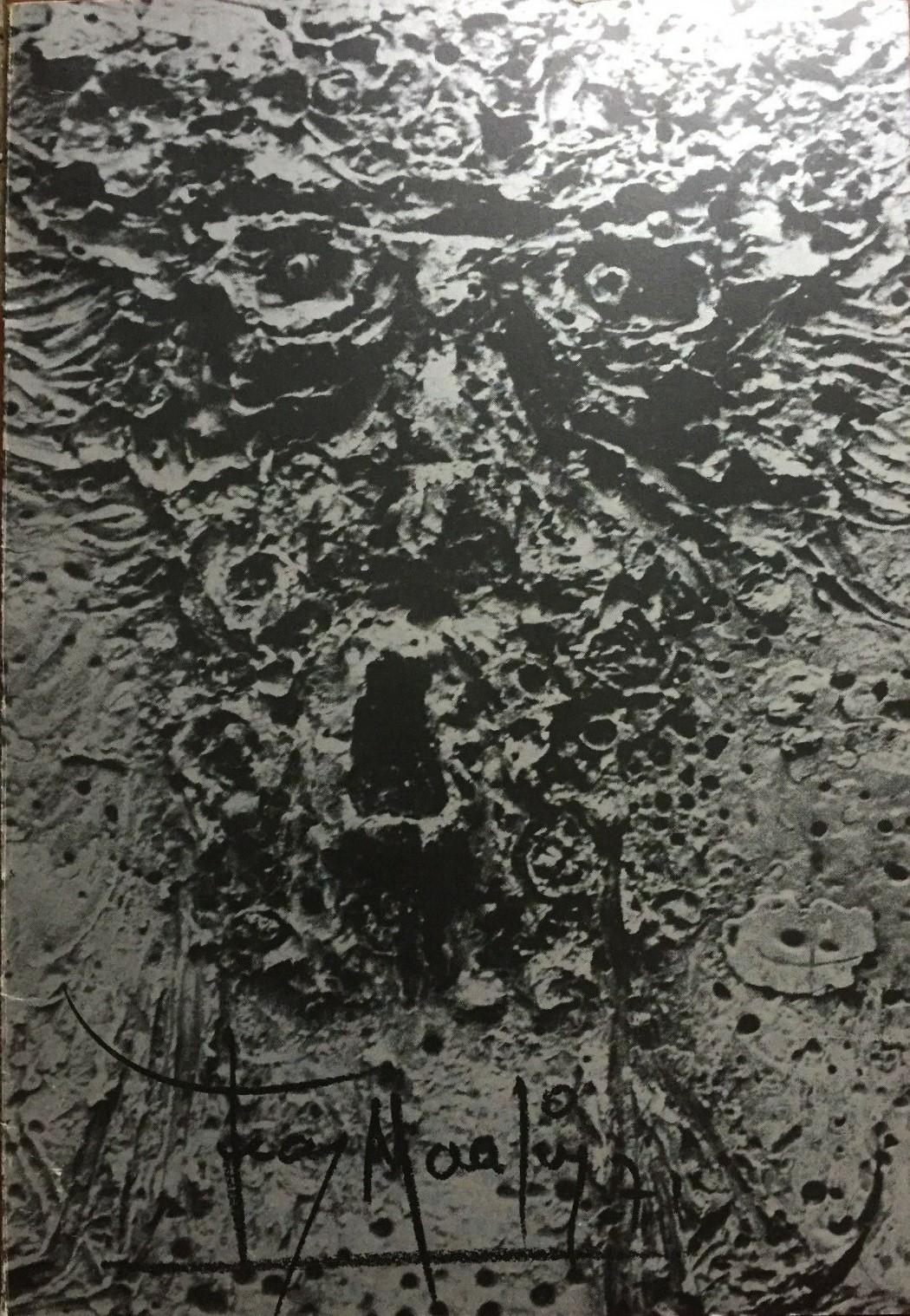 """""""La fête des fous"""" di Jean Moulin (1972): un libro d'artista del """"genio maledetto"""" presentato da Pierre Cardin"""