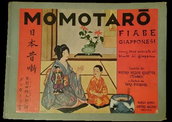 """""""Momotarō fiabe giapponesi"""" (1940): raro e quasi sconosciuto sopravvissuto all'autarchia"""