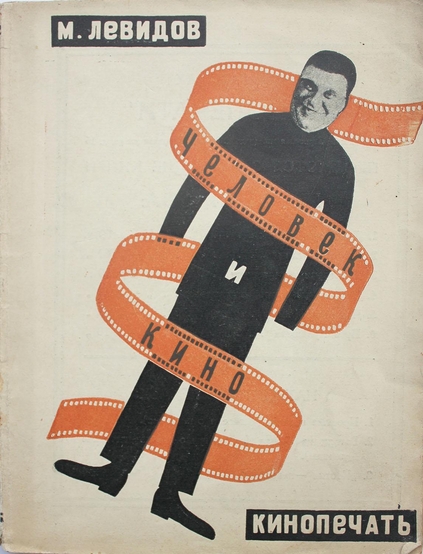Avanguardie russo-sovietiche nelle copertine di libri e riviste: cercando su Abebooks