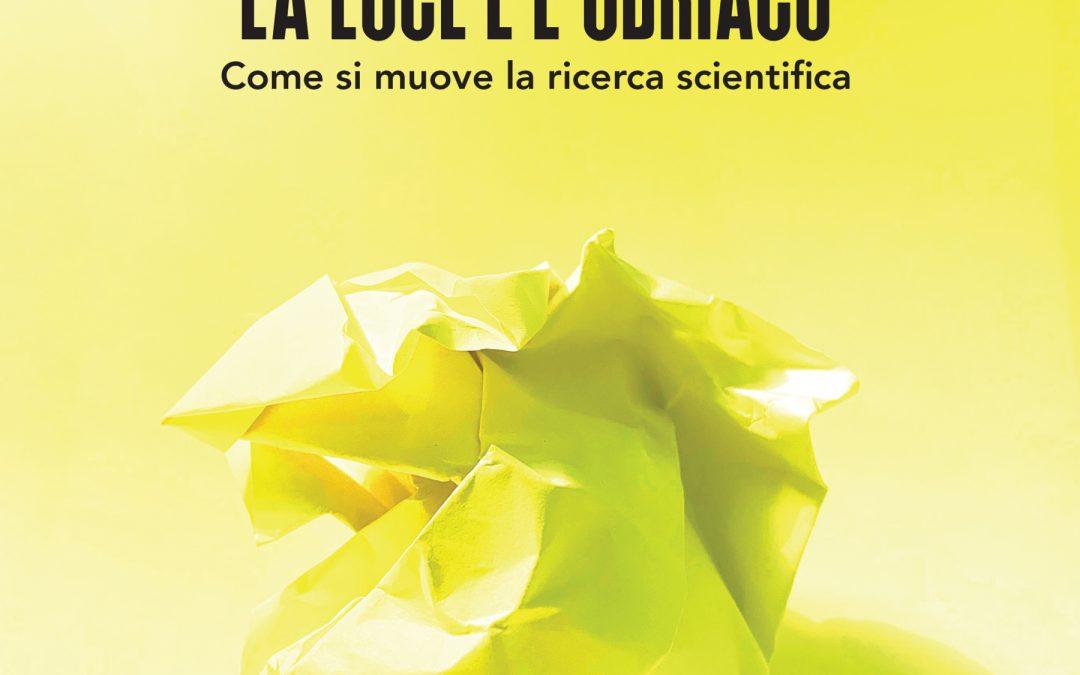 """Dopo il Nobel per la Fisica a tempo di record esce la nuova edizione di """"La chiave, la luce e l'ubriaco""""diGiorgio Parisi (Di Renzo)"""
